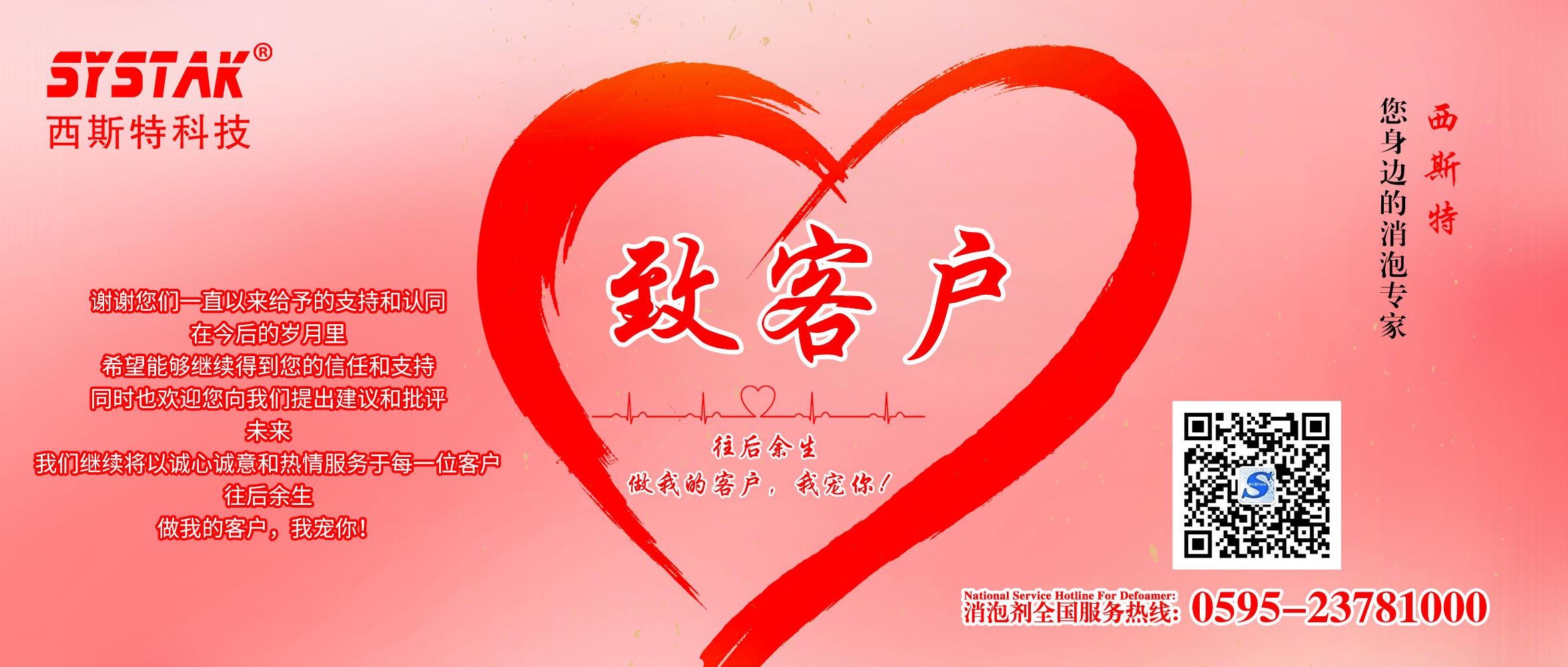 七夕节|我的心里眼里都只有客户,客户才是真爱!