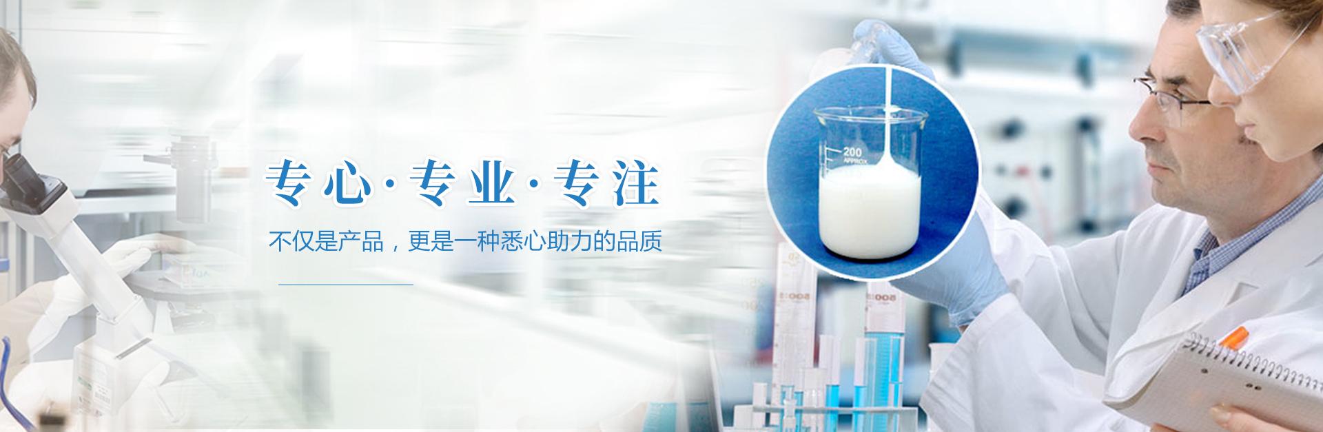 消泡剂行业产品分类